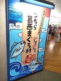 今年も葛西臨海水族園で講演を行いました。