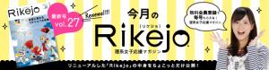 RKBtop02